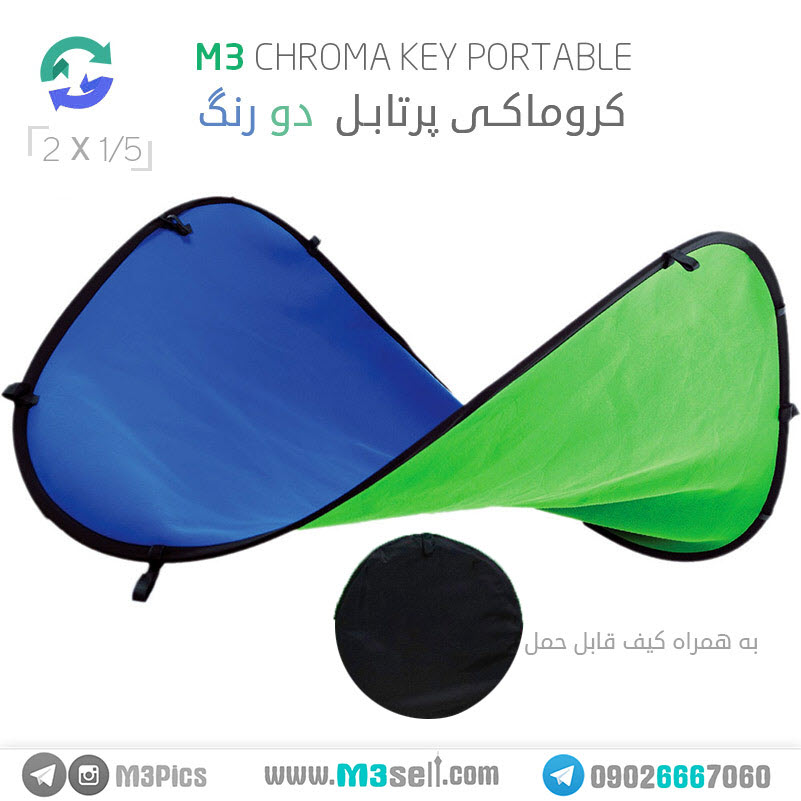 http://m3pics.com/dl/Chromakey%20Portable%202in1.jpg
